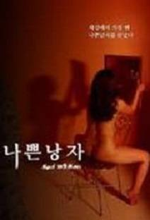 BAD WOMAN (2016) Erotik Film izle