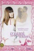 Emotional Erotik erotik seks film