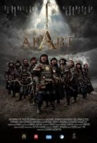 Genghis: The Legend of the Ten tr altyazı izle