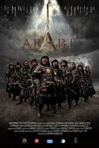Genghis: The Legend of the Ten tr altyazı izle