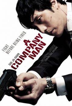 Hoi-sa-won ( A Company Man ) İzle – türkçe alt yazı izle