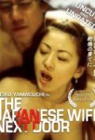Yanındaki Japon Karısı / japon konulu erotik