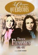 Deux femmes en or / Altın iki kadın en iyi erotik film