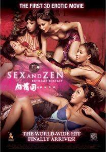 Sex And Zen Hong Kong