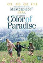 Rang-e khoda – Cennetin Rengi sinema izle