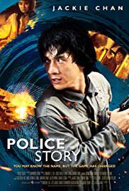 Süper Polis – Ging chaat goo si – 1080p izle