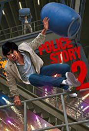 Süper Polis 2 – Ging chaat goo si juk jaap