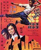 Büyük Patron - Tang shan da xiong karete film izle