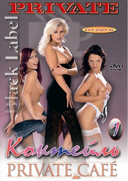 Private Cafe (2002) +18 erotik film izle