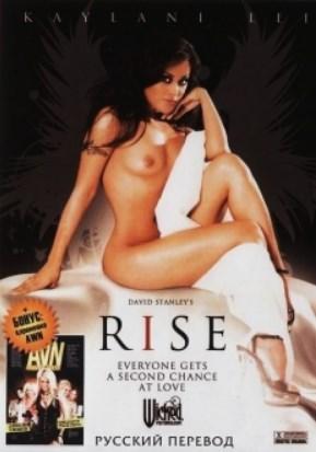 Rise (2008) +18 erotik film izle