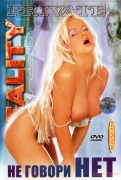 Never Say No (2003) +18 erotik film izle