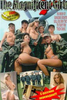 The Magnificent 7 Girls (1998) +18 erotik film izle