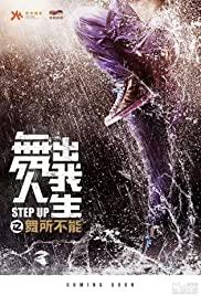 Sokak Dansı: Çin izle / Step Up China