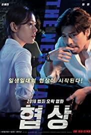 Hyeob-sang / Arabulucu izle