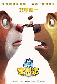 Ayı Kardeşler: Eyvah Ayılar Küçüldü! / Boonie Bears The Big Shrink 2018 izle