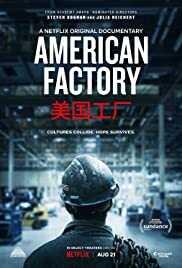 Amerikan Fabrikası / American Factory türkçe dublaj HD İZLE