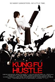 Kung Fu Sokağı / Kung Fu Hustle izle