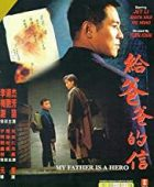 Kahraman Babam / My Father is a Hero izle