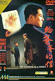 Kahraman Babam / My Father is a Hero izle