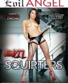 Evil Squirters full erotik film izle