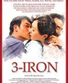 Boş Ev - Bin-jip (2004) HD Türkçe dublaj izle