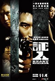 Takipçi – Ching yan HD Türkçe dublaj izle