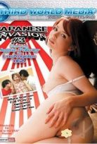 Japanese Invasion 3 full erotik film izle