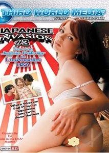 Japanese Invasion 3 full erotik film izle