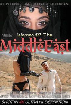 Women OfThe Middle East full erotik izle